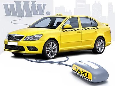 Скачать программе для такси в спб